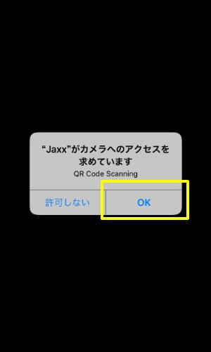 jaxx設定方法