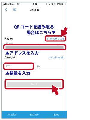仮想通貨モバイルウォレット┃コイノミ(Coinomi)の設定方法や使い方を解説