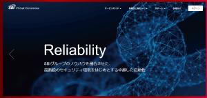 日本国内の仮想通貨取引所SBIバーチャルカレンシーズ(VCTRADE)