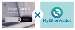 ERC20トークンの保管方法┃LedgerNanoSとMyEtherWalletを連携させる